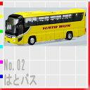 Img60571752