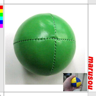 Juggling, Street Arts Entertainment and performance ★ beanbag, 1 P, yellow-green
