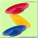 MBスピニングプレート・皿のみ:ミスターババッシュ:大道芸・ジャグリング・演芸・雑技・皿まわし・皿回し