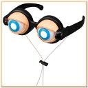 CRAZY EYESクレイジーアイズ:アガツマ:パーティーグッズ,めがね,眼鏡,まばたきメガネ【コンビニ受取対応商品】
