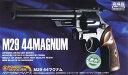 M29 44MAGNUM (M29 44マグナム) 6inch (8歳以上用) (エアガン)