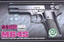 M645【アオシマ】パーティーグッズ・演出・ガン・ピストル・拳銃・舞台小道具