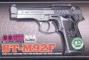 BT-M92F【アオシマ】パーティーグッズ・演出・ガン・ピストル・拳銃・舞台小道具・ベレッタ