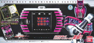 ★ DX catch toys, toys, toys, Kamen Rider decade SUPERBEST henshin belt