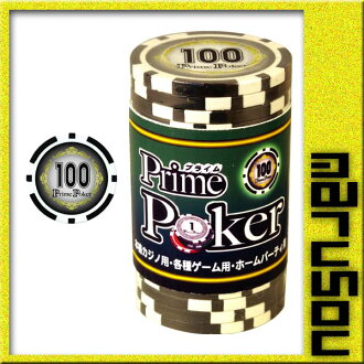★100 prime poker tip # party goods game cards poker blackjack casinos