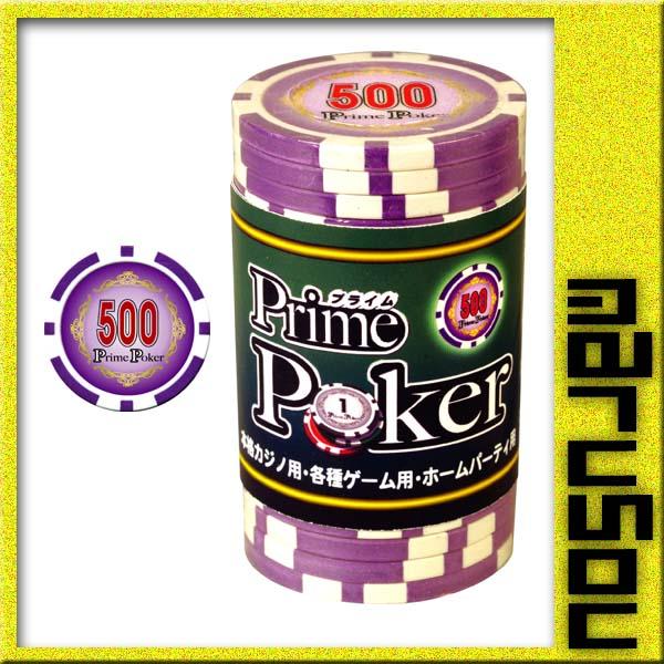 ★500 prime poker tip # party goods game cards poker blackjack casinos