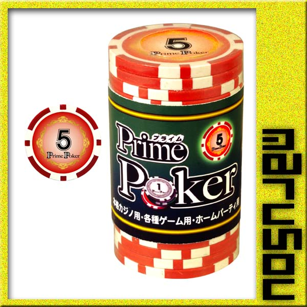 Prime Poker Tip # 5 Party toy, game, Trump and poker, Black Jack and Casino ★