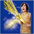 ゴールデンジャイアント4P入:カネコ:パーティーグッズ・宴会・盛り上げ・クラッカー・演出・大型