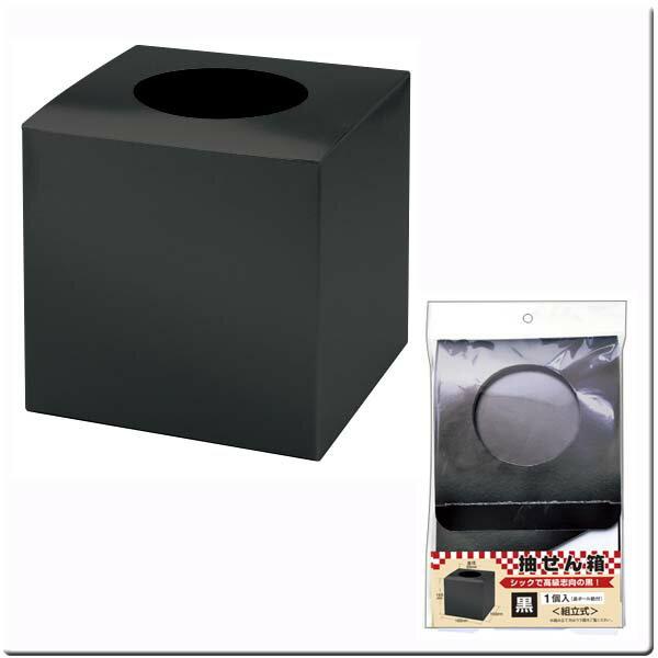 抽選箱・黒:タカ印37-7910:パーティーグッズ・宴会・イベント・抽選・くじ引き