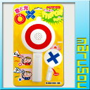 ○X table tennis boo [jig] DB033