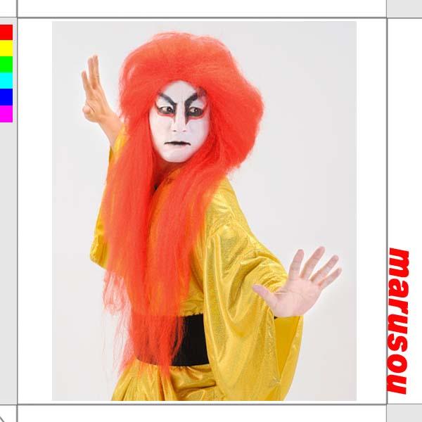 Red Kabuki Wig 40