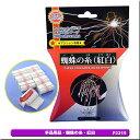 蜘蛛の糸・紅白:DP-P2215:マジック・手品・パーティーグッズ・宴会・投げテープ