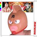 ★キン肉マンマスク【オガワPC094】パーティーグッズ・ラテックス・ラバーマスク・なりきりfs04gm
