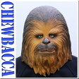 チューバッカ・なりきりマスク:オガワスタジオ:スターウォーズ・パーティーグッズ・なりきりマスク・仮装変装・パレード・カーニバル