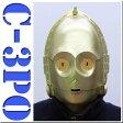 C-3PO・なりきりマスク:オガワスタジオ:スターウォーズ・パーティーグッズ・なりきりマスク・仮装変装・パレード・カーニバルC3PO・05P11Apr15