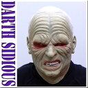 ダース・シディアス・なりきりマスク:オガワスタジオ:スターウォーズ・パーティーグッズ・なりきりマスク・仮装変装・パレード・カーニバル