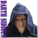 ダースシディアス・コレクションマスク:オガワスタジオ:スターウォーズ・パーティーグッズ・なりきりマスク・仮装変装・パレード・カーニバル