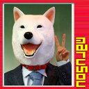 おもしろマスク・白犬【オガワスタジオ】