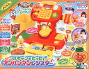 ★It is Pippi by a scan! Register [Sega toys] toy toy anpanman, toy, 買 いものごっこ