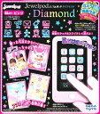★Jewel pod diamond pink [Sega toys] toy, toy, toy jewel pet smart phone type