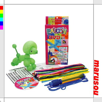 Party toy balloons, balloon art, and decorative ★ magic balloon DVD Kit PJ377
