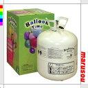 バルーンタイム大400リットル:宝興産tkw008181:バルーン専用ヘリウムガス