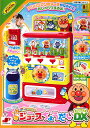 Toy toy anpanman toy, vending machine, shopping ★ juice DX [Joey palette] fs2gm to receive