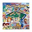 ディズニーキャラクターズ ゲームがじゃんじゃんポンジャン〔タカラトミー〕