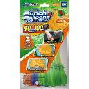 【セール品 在庫限り】Bunch O Balloons バン...