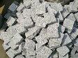 敷石 ピンコロ石 半丁 白御影石(G623) みかげいし 割肌