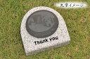 【ペットのお墓】ペット墓石/墓石/白御影石(G623)【文字彫刻無料】お庭に置けるサイズの墓石です。自宅供養/手元供養/ガーデン/名入れ/オーダーメイド【写真彫刻可能】