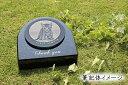 【ペットのお墓】ペット墓石/墓石/黒御影石【文字彫刻無料】お庭に置けるサイズの墓石です。自宅供養/手元供養/ガーデン/名入れ/オーダーメイド【写真彫刻可能】