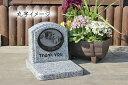 【ペットのお墓】ペット墓石/墓石/台座付き/白御影石(G623)【文字彫刻無料】お庭に置けるサイズの墓石です。自宅供養/手元供養/ガーデン/名入れ/オーダーメイド【写真彫刻可能】