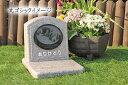 【ペットのお墓】ペット墓石/墓石/台座付き/桜御影石【文字彫刻無料】お庭に置けるサイズの墓石です。自宅供養/手元供養/ガーデン/名入れ/オーダーメイド【写真彫刻可能】