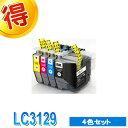 楽天マル得広場ブラザー プリンターインク LC3129 4色セット brother 互換インク カートリッジ LC3129-4PK 対応プリンター MFC-J6995CDW 純正インクよりお得