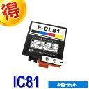 楽天マル得広場エプソン プリンターインク ICCL81 EPSON 互換インク 4色一体型 IC81 カートリッジ 対応プリンター PF-70 PF-71 PF-81 純正インクよりお得