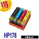 ヒューレット パッカード HP プリンターインク HP178XL 4色セット 互換インク カートリッジ 対応プリンター Deskjet-3070A 3520 Officejet-4620 Photosmart-5510 5520 6510 6520 6521 B109A C5380 C6380 D5460 Plus-B209A 純正インクよりお得