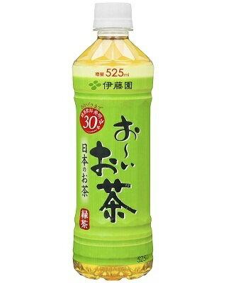おーいお茶 緑茶 525ml×24本×2ケース