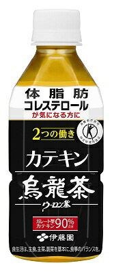 カテキン烏龍茶 350ml×24本×2ケース