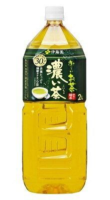 おーいお茶 濃い茶 2L×6本×2ケース(計12本)