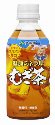 健康ミネラル むぎ茶 350ml×24本