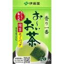 『送料無料(一部地域除く)』お〜いお茶 緑茶ティバック2.0g×20袋(20個)【伊藤園】※北海道・九州・中国・四国・沖縄・離島は送料追加有り