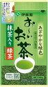 『送料無料(一部地域除く)』おーいお茶 抹茶入り緑茶500100g(10個)【伊藤園】※北海道・九州・中国・四国・沖縄・離島は送料追加有り