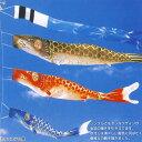 こいのぼり 庭用 平成錦鯉 6m 6点 (矢車、ロープ、吹流し、鯉3匹) 大型/ポール別売り フジサン鯉 KOF-O-HN0606