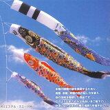 【庭園用 こいのぼり】 『メルヘン鯉 6m 6点 鯉3色セット』 大型/ポール別売り 材質:ポリエステル 家紋・名前入れ対応 (koi-fs-oh-102) フジサン鯉 2013年