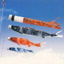 【マンション・ベランダ用 こいのぼり】 『出世鯉 (no.35) 1.5m 鯉3色セット』 材質:ポリエステ...