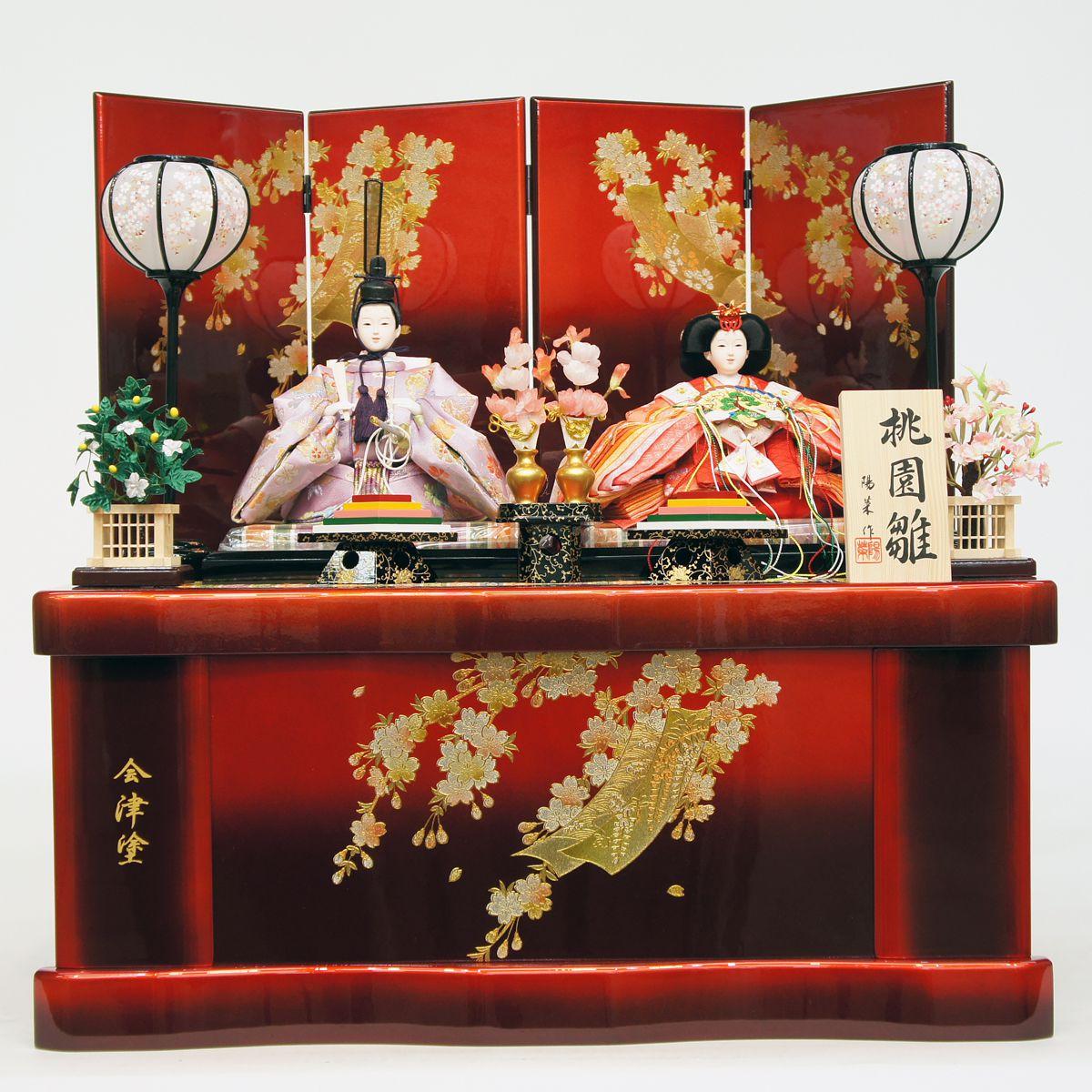 雛人形 コンパクト 収納飾り 陽菜作 会津塗り 桃園雛 親王収納飾り 雛人形 HNF-45ST1197ひな人形 かわいい 雛 コンパクト収納飾り