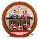 雛人形 道翠 コンパクト ケース飾り まどか 芥子五人飾り ケース入り 丸型アクリルケース 雛人形 HNMT-173080ひな人形 雛 ケース飾り ケース