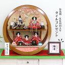 雛人形 平安道翠 コンパクト ケース飾り まどか 芥子親王 ...