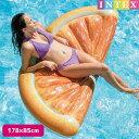 ショッピングビニールプール フロート オレンジスライスマット 178×85cm SWM-FL-58763INTEX (インテックス) 果物 フルーツ オレンジ型浮き輪 マット ビーチマット 子供用 大人用 【あす楽対応】 etc
